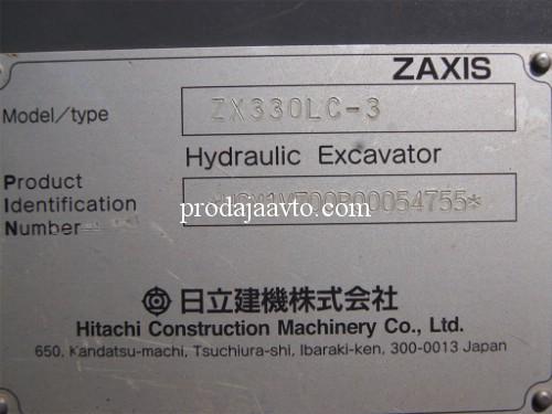 Hitachi LC300